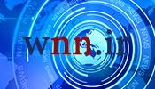 شبکه خبری اب ایران